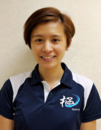 Eleana Leung